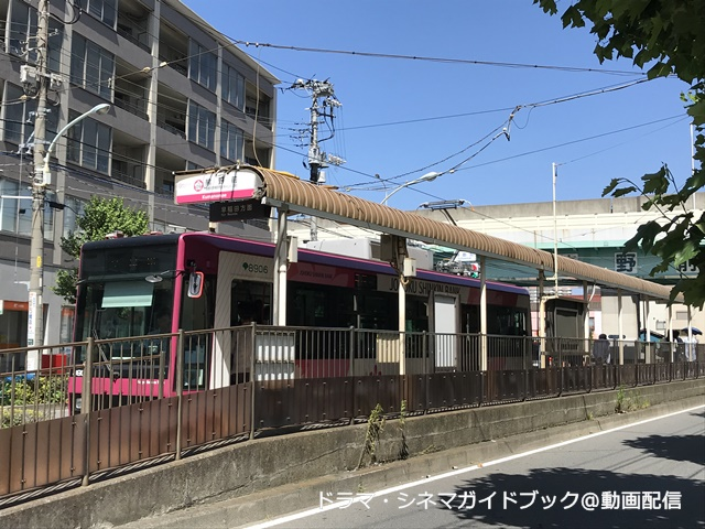 熊野前駅、都電、ロケ地