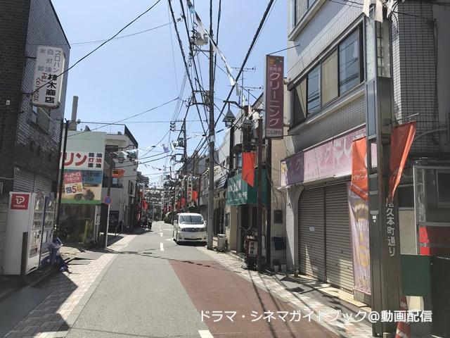 尾久本町通り、ロケ地、高嶺の花